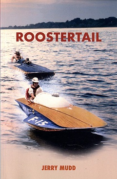 roostertail-Thumbnail